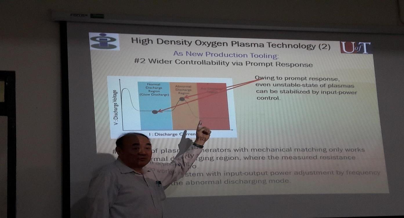 Guest Lecture Prof. T. Aizawa (SIT, Japan)